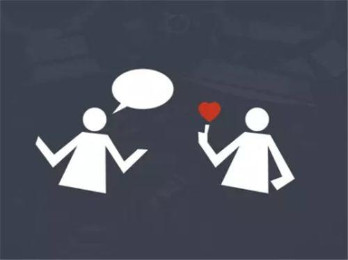 聊天也需要高情商
